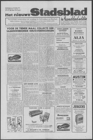 Het Nieuwe Stadsblad 1960-10-05