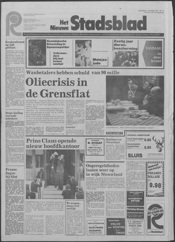 Het Nieuwe Stadsblad 1981-10-07