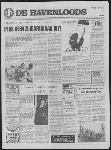 De Havenloods 1973-03-08