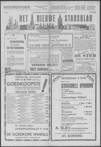 Het Nieuwe Stadsblad 1951-07-20