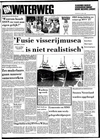 Rotterdamsch Nieuwsblad / Schiedamsche Courant / Rotterdams Dagblad / Waterweg / Algemeen Dagblad 1983-04-27
