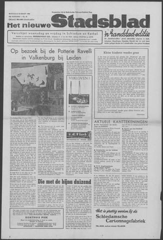 Het Nieuwe Stadsblad 1964-03-25