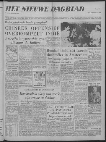 Nieuwe Schiedamsche Courant 1962-10-22