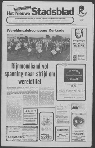 Het Nieuwe Stadsblad 1974-07-26