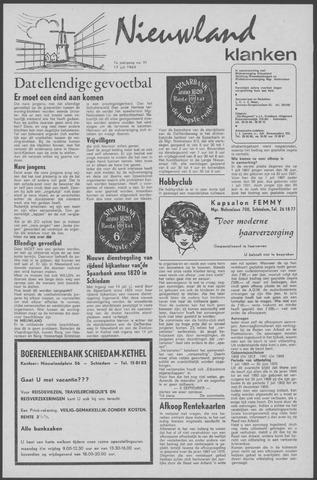 Nieuwland Klanken 1969-07-17