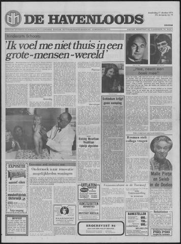 De Havenloods 1974-10-17