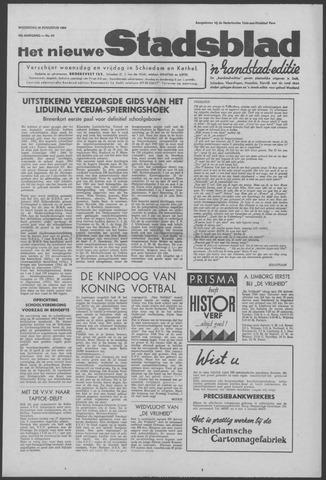 Het Nieuwe Stadsblad 1964-08-26