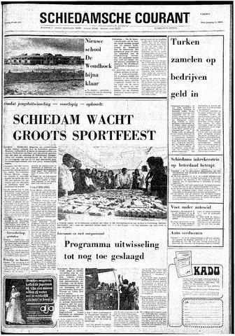 Rotterdamsch Nieuwsblad / Schiedamsche Courant / Rotterdams Dagblad / Waterweg / Algemeen Dagblad 1974-07-23