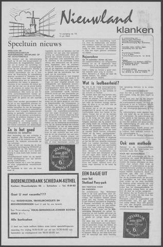 Nieuwland Klanken 1969-07-03
