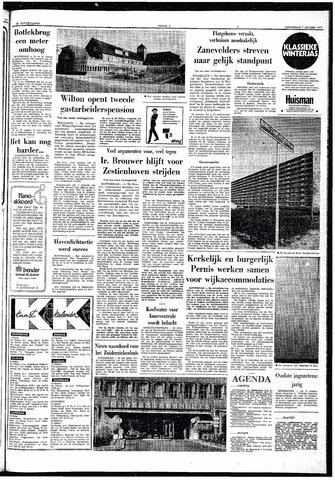 Trouw / De Rotterdammer 1971-10-07