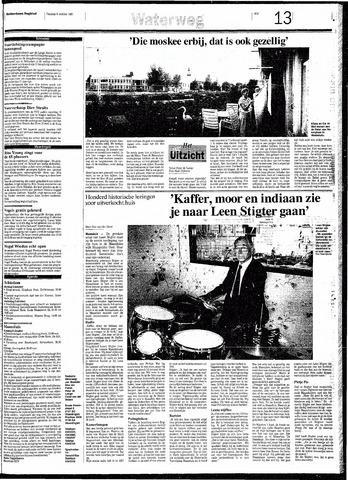 Rotterdamsch Nieuwsblad / Schiedamsche Courant / Rotterdams Dagblad / Waterweg / Algemeen Dagblad 1991-10-08