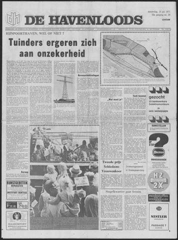 De Havenloods 1971-07-15