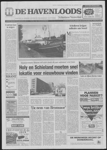 De Havenloods 1991-10-24