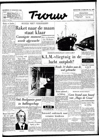Trouw / De Rotterdammer 1958-08-16