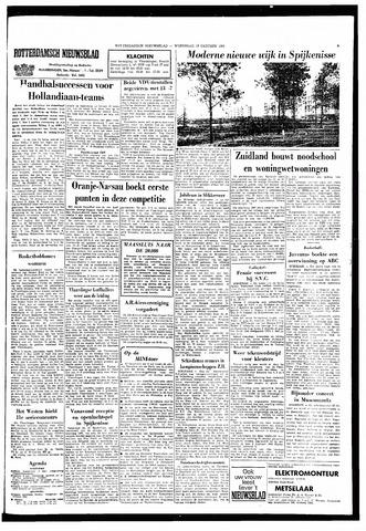 Rotterdamsch Nieuwsblad / Schiedamsche Courant / Rotterdams Dagblad / Waterweg / Algemeen Dagblad 1966-10-19