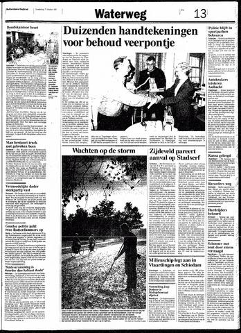 Rotterdamsch Nieuwsblad / Schiedamsche Courant / Rotterdams Dagblad / Waterweg / Algemeen Dagblad 1991-10-17