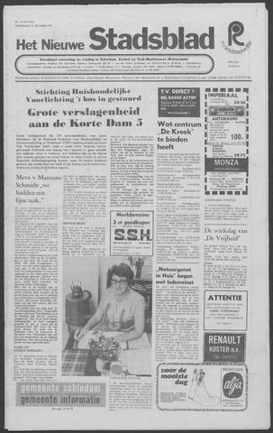 Het Nieuwe Stadsblad 1971-09-08