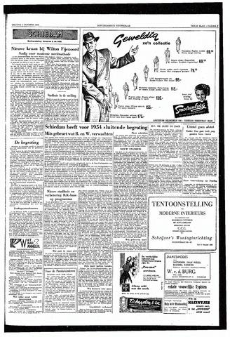 Rotterdamsch Nieuwsblad / Schiedamsche Courant / Rotterdams Dagblad / Waterweg / Algemeen Dagblad 1953-10-02