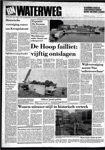 Rotterdamsch Nieuwsblad / Schiedamsche Courant / Rotterdams Dagblad / Waterweg / Algemeen Dagblad 1987-07-16