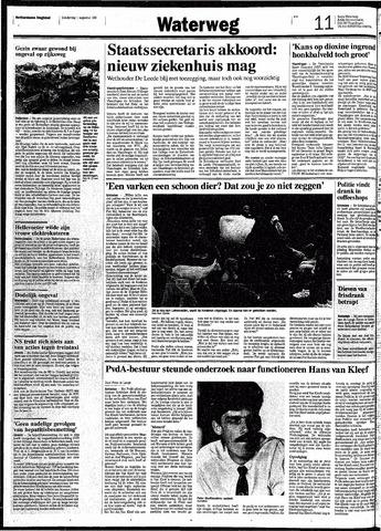 Rotterdamsch Nieuwsblad / Schiedamsche Courant / Rotterdams Dagblad / Waterweg / Algemeen Dagblad 1991-08-01