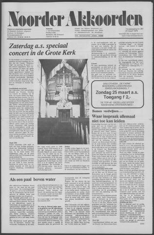 Noorder Akkoorden 1979-03-21