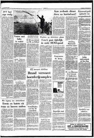 Trouw / De Rotterdammer 1971-10-12