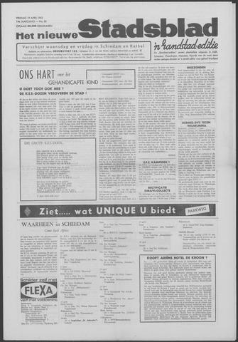Het Nieuwe Stadsblad 1963-04-19