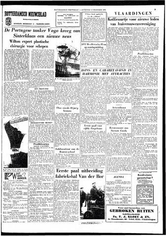 Rotterdamsch Nieuwsblad / Schiedamsche Courant / Rotterdams Dagblad / Waterweg / Algemeen Dagblad 1964-12-12