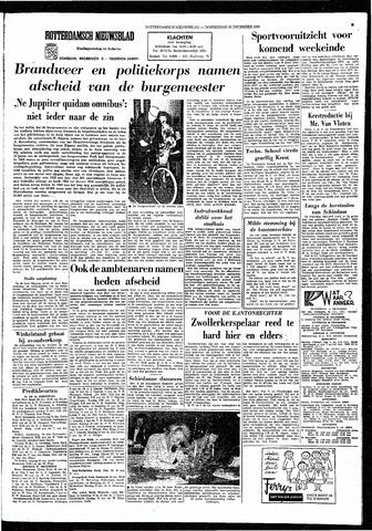 Rotterdamsch Nieuwsblad / Schiedamsche Courant / Rotterdams Dagblad / Waterweg / Algemeen Dagblad 1964-12-24