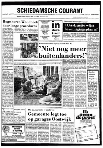 Rotterdamsch Nieuwsblad / Schiedamsche Courant / Rotterdams Dagblad / Waterweg / Algemeen Dagblad 1980-04-23