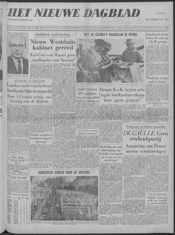 Nieuwe Schiedamsche Courant 1962-12-12