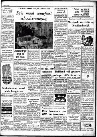 Trouw / De Rotterdammer 1967-05-25