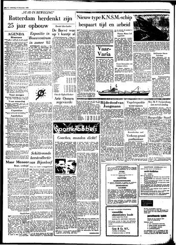 Rotterdamsch Parool / De Schiedammer 1964-12-12