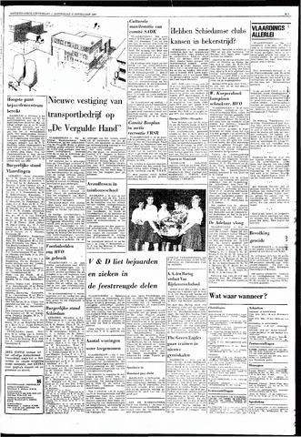 Rotterdamsch Nieuwsblad / Schiedamsche Courant / Rotterdams Dagblad / Waterweg / Algemeen Dagblad 1968-09-12