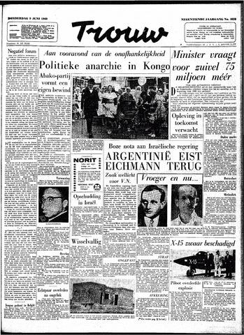 Trouw / De Rotterdammer 1960-06-09