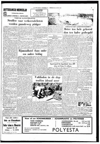 Rotterdamsch Nieuwsblad / Schiedamsche Courant / Rotterdams Dagblad / Waterweg / Algemeen Dagblad 1966-06-16