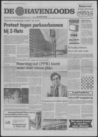 De Havenloods 1978-04-13