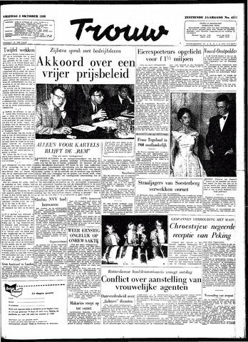 Trouw / De Rotterdammer 1958-10-03