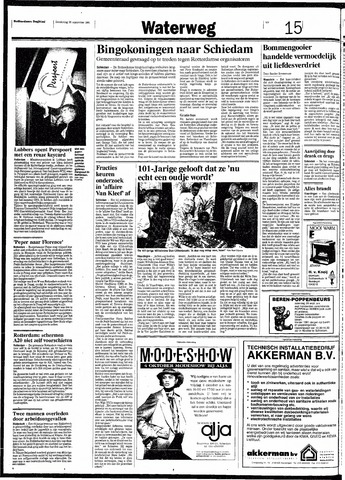 Rotterdamsch Nieuwsblad / Schiedamsche Courant / Rotterdams Dagblad / Waterweg / Algemeen Dagblad 1991-09-26