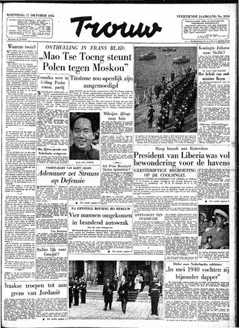Trouw / De Rotterdammer 1956-10-17