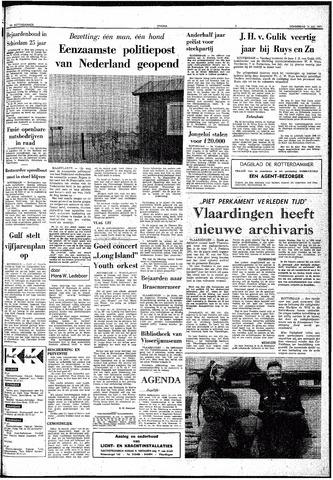 Trouw / De Rotterdammer 1971-07-15