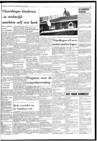 Rotterdamsch Nieuwsblad / Schiedamsche Courant / Rotterdams Dagblad / Waterweg / Algemeen Dagblad 1968-12-05