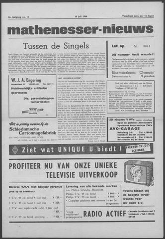 Mathenesser Nieuws 1964-07-16