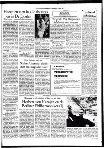 Rotterdamsch Nieuwsblad / Schiedamsche Courant / Rotterdams Dagblad / Waterweg / Algemeen Dagblad 1966-06-11