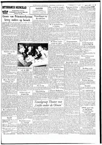 Rotterdamsch Nieuwsblad / Schiedamsche Courant / Rotterdams Dagblad / Waterweg / Algemeen Dagblad 1965-10-14