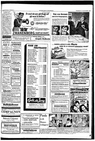 Rotterdamsch Nieuwsblad / Schiedamsche Courant / Rotterdams Dagblad / Waterweg / Algemeen Dagblad 1953-12-16