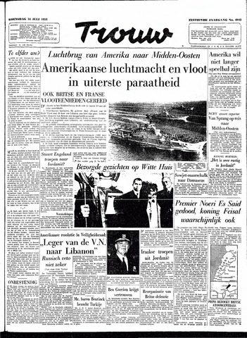 Trouw / De Rotterdammer 1958-07-16