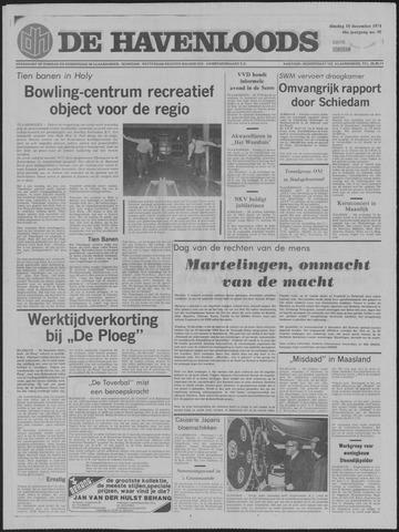 De Havenloods 1974-12-10