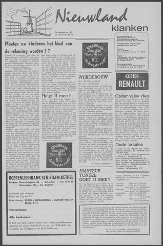 Nieuwland Klanken 1970-09-24