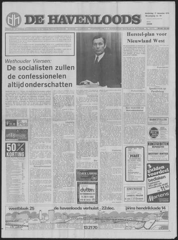 De Havenloods 1970-12-17
